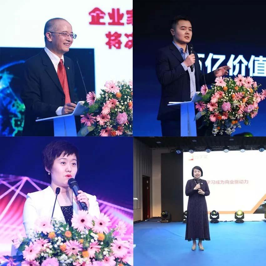数字转型,共创未来 ——Acloudear 携手企业数字化联盟和哈尔滨银行成都分行举办企业数字化转型峰会5